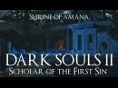 Dark Souls 2 Scholar of the First Sin прохождение часть 14 Храм Аманы
