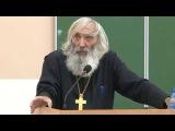 Протоиерей Евгений Соколов. Разбор Символа Веры. Лекция первая