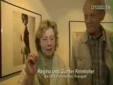 Эротика ГДР