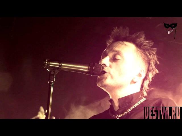 Глеб Самойлоff The MATRIXX - Концерт (Москва, 04.08.2011)