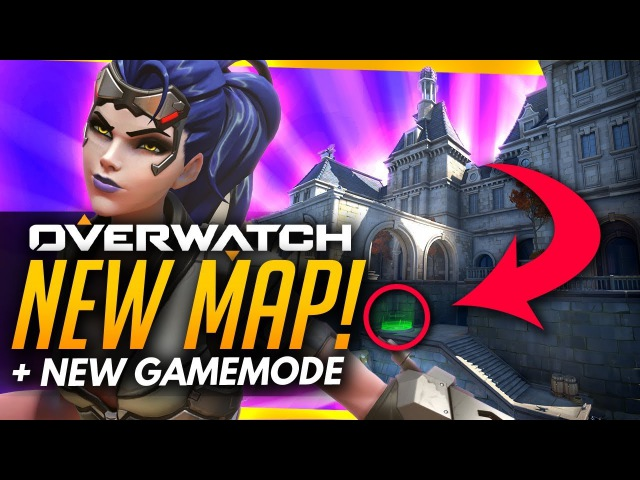 Overwatch CHATEAU GUILLARD New Upcoming MAP Info Release