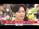 Park Hae Jin 박해진 report of his charity works