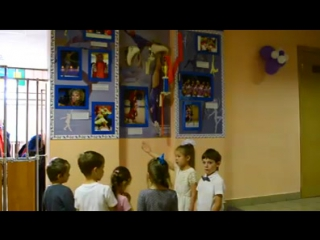 Музей спортивной славы ГБОУ Школа №1287