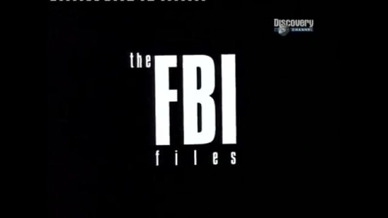 Архивы ФБР - серия 26.