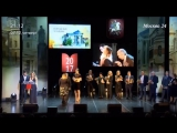 Награждение победителей Московская реставрация