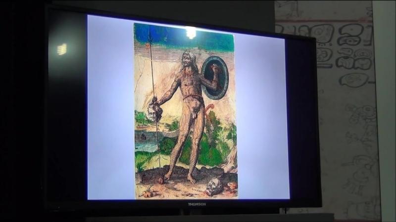 Кофман А.Ф. Встреча цивилизаций. Индейцы в восприятии конкистадоров