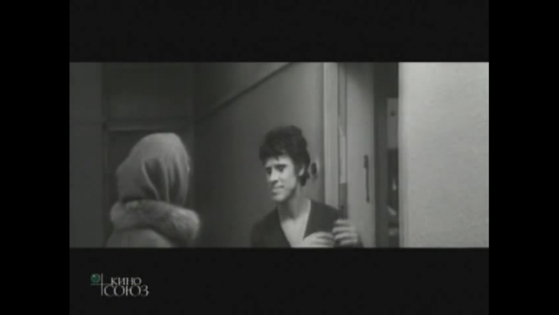 Фрагмент из фильма Городской романс...