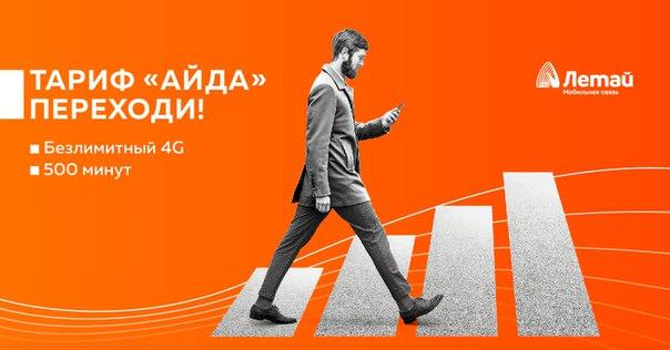 Магазин Техсовет