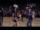 Брэд на баскетбольном матче Здравствуй, папа, Новый год!