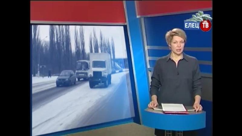 В Ельце в ДТП пострадал пешеход