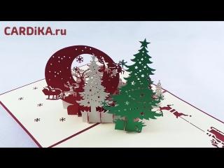 3D-Открытка