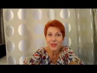Инга С Днем Рождения от Оксаны сташенко