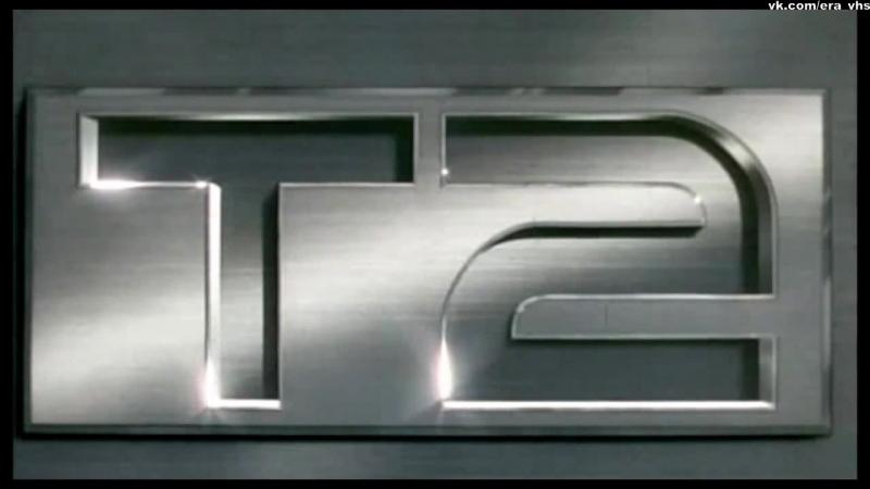 Терминатор 2 / Terminator 2 VHS