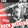 3.02. ROCK WEEKEND @ БАЙКОНУР
