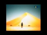 emmanuel top - acid phase ( kai tracid remix )