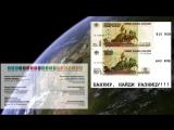 Konvertacia valuti 643RUB v valutu 810RUR Ковертация валюты 643 в 810 Сбербанк Р