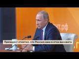 Главное из пресс-конференции Путина от 14.12.2017. Собчак, Навальный, Кадыров