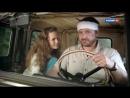 Любовь как несчастный случай 2012 года - 4 серия