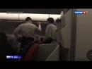 ЧП в воздухе_ авиакомпании ищут способы борьбы с дебоширами - Россия 24