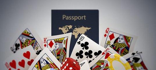В онлайн казино просят скан паспорта бесплатно скачать российские игровые автоматы на пк