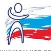 Отдел молодежной политики Администрации г.Бийска