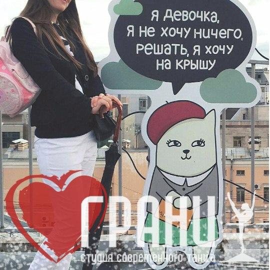 Татьяна Маврина, Санкт-Петербург - фото №2