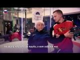 96-летняя пенсионерка совершила полет в аэротрубе