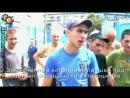 Обращение заключенных к ополчению 11 08 2014 Исправительная колония после обстрела