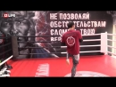 Из чемпионов по кикбоксингу - в новички ММА