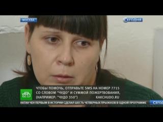 Кирилл Перегородиев, 6 месяцев. Необходима трансплантация печени!!!