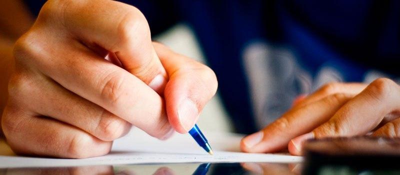 Новый порядок рассмотрения обращений граждан вступает в силу 8 декабря 2017 года