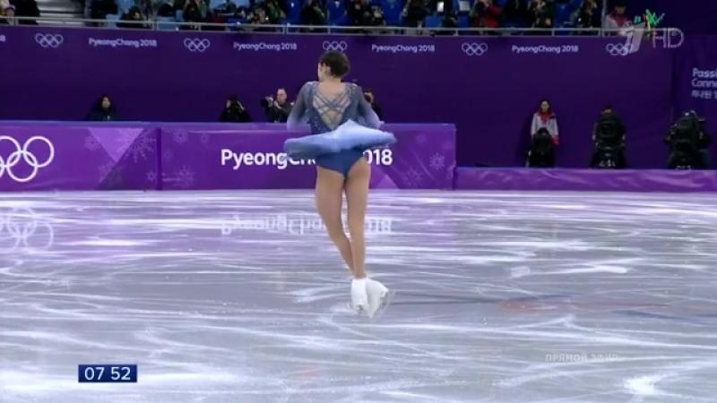 Мировой рекорд Евгении Медведевой Короткая программа Женщины Фигурное катание XXIII Олимпийские зимние игры