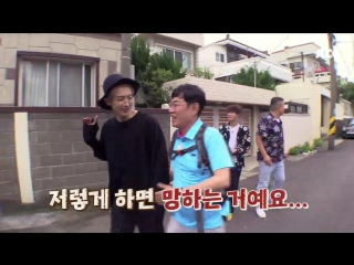 [VIDEO] 170712 EXO Chanyeol Suho @ Let's Eat Dinner Together TV Naver Update