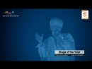 171202 Park Hyo Shin (박효신) - I am A Dreamer @ 2017 MelOn Music Awards