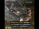 """Иномарку """"унесло"""" с трассы под Армавиром 25.12.17 ДТП"""
