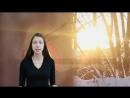 Передача - Живые строки-Отрывок из Е Онегина (Дуэль) Половинкина