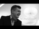 Ведущий вашего праздника - Никита Тулинов