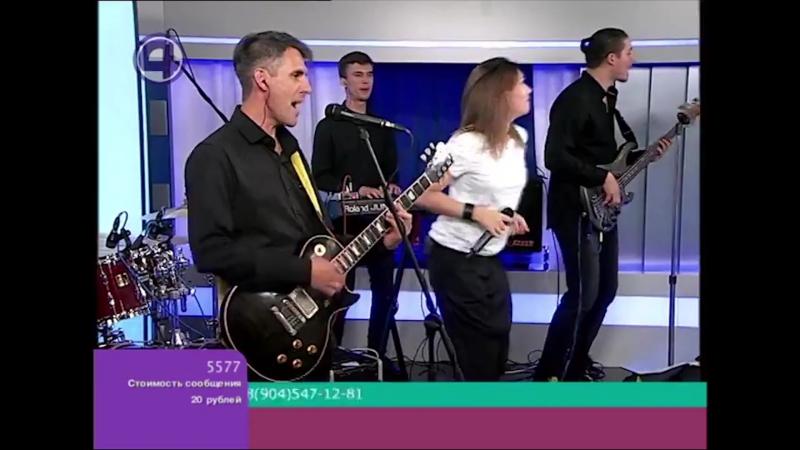 Радио Juice - Ленинградский Рок-н-Ролл (Браво Cover)