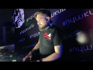 DJ PRomo в Пушкин баре