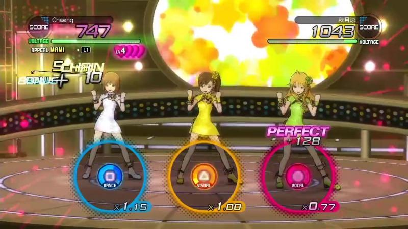 아이돌마스터 2 하이퍼모드 - vs 아키즈키 료 (Idolmaster 2)