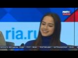 Алина Загитова и Евгения Медведева интервью.пресс конференция российских фигуристов