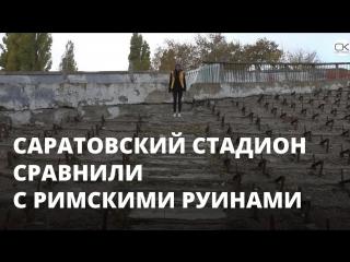 Как выглядят стадионы в России перед ЧМ по футболу