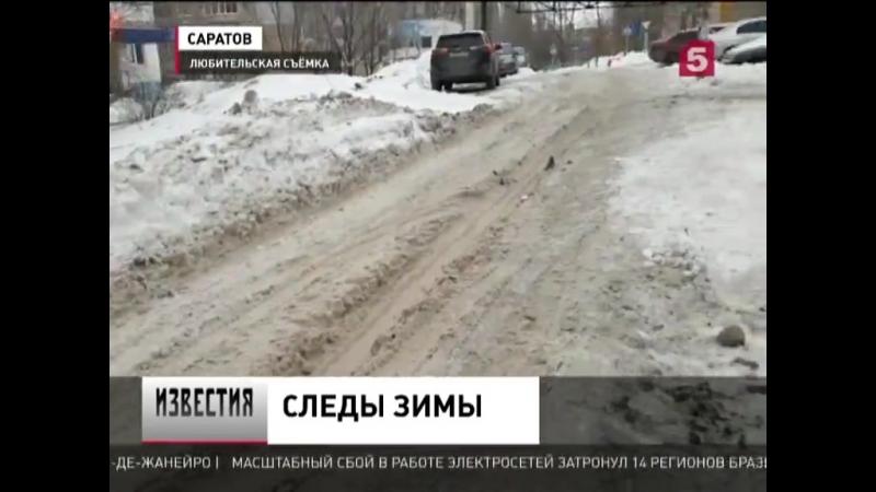 В нескольких российских городах опасаются таяния снега
