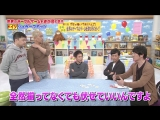 Gaki_180304_#1395_Let's Play World Tabletop Game