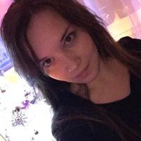Аватар Екатерины Назаровой