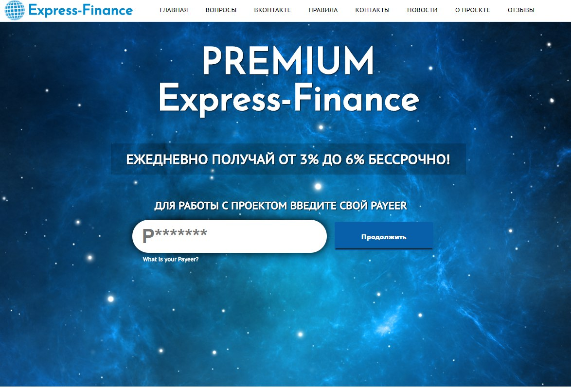 Express-Finance screenshot