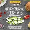 Доставка №1 | Красноярск