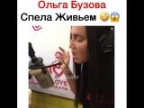 Ольга Бузова поет без фанеры!