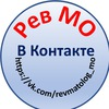 Ревматолог МО