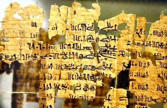 туринский папирус